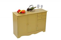 Home-Like Kitchen Buffet Wood Storage Cabinet Sideboard Kitchen Island Buffet Table Free Standin ...