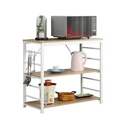 soges Kitchen Baker's Rack Utility Storage Shelf Microwave Oven Stand Spice Rack Organizer ...