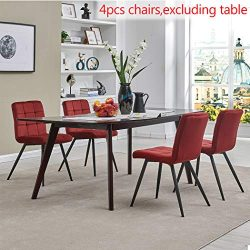 Dining Chair Accent Chair Set of 4 for Living Room, Side Chair Guest Chair Velvet Fabric Ergonom ...